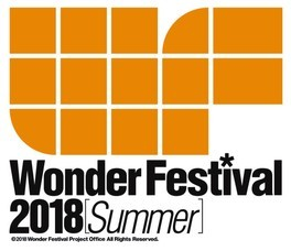 ワンダーフェスティバル2018「夏」