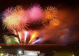 旭市いいおかYOU・遊フェスティバル2019
