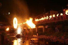 湯村の火祭り<中止となりました>