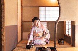 大人版「この夏、京都の名勝庭園で茶会を知る。そして茶会に出る。」<中止となりました>