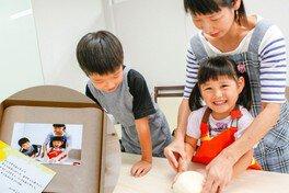 父の日のプレゼントを自分でつくろう! 手打ちうどん体験教室父の日スペシャル@大阪市