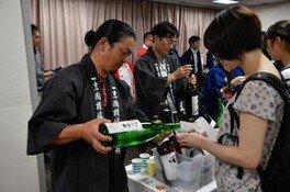 美酒活フェス2018