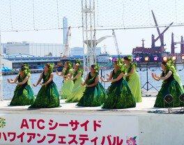 ATCシーサイドハワイアンフェスティバル2018(7月)