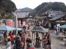 千年の森 岩屋寺マルシェ(10月)