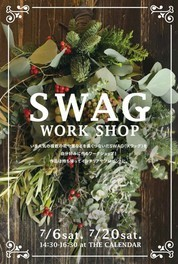 SWAG WORK SHOP