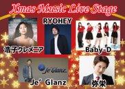 Xmas Music Live Stage