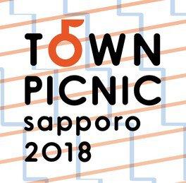 TOWN PICNIC sapporo 2018