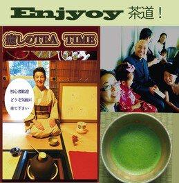 楽しい茶道講義(11月)