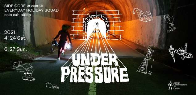 SIDE CORE/EVERYDAY HOLIDAY SQUAD 個展「under pressure」
