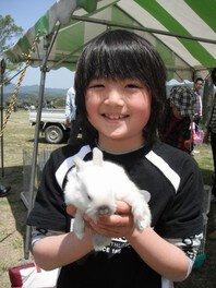 大分農業文化公園 うさちゃんと遊ぼう!