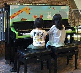ストリートピアノで遊ぼう