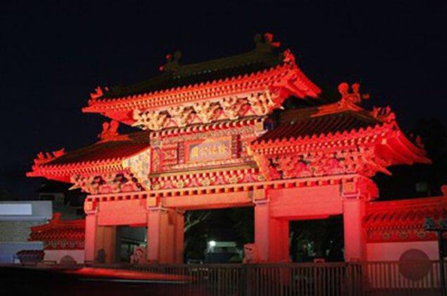 徐福公園ライトアップ 徐福公園