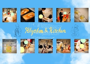 Rhythm & Kitchen at STATION LOBBY in 土浦 Vol.008