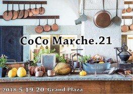 CoCo Marche.21