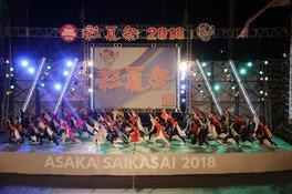 第36回朝霞市民まつり「彩夏祭」