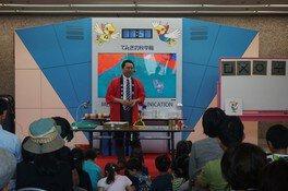 でんきの科学館 実験名人によるサイエンスショー(9月)