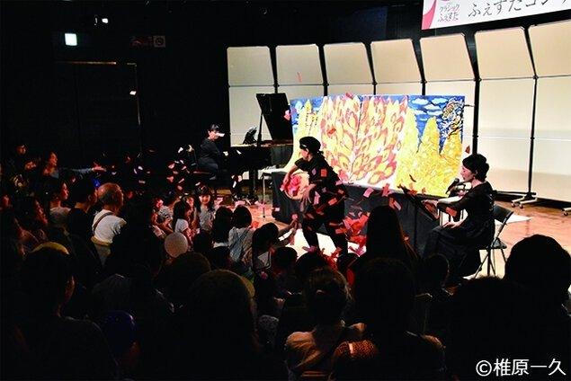 アクロス・スペシャルコンサート アートムジカ(アニマルワールド関連イベント)<中止となりました>