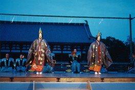 第69回 京都薪能