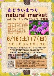 あじさいまつりnatural market in 下関vol.37