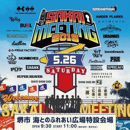 SAKAI MEETING 2018