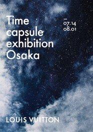ルイ・ヴィトン 「Time capsule」展