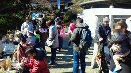 川崎市・生田緑地フリーマーケット(8月)