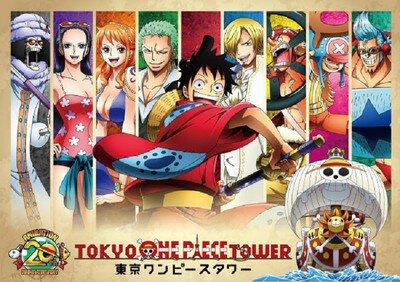 TOKYO ONE PIECE TOWER アニメ「ワンピース」20周年記念企画「Cruise History」