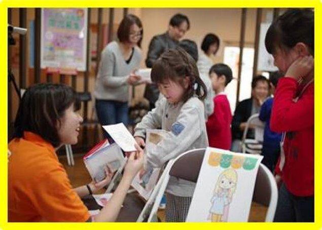 キッズマネースクール~子供のお金の勉強会~