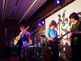 伊豫國ライブ vol.37 「cococu Special Live」