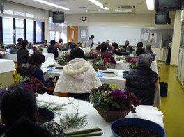 園芸教室「新春を彩る寄せ植え」