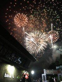 第11回 ばんけい夏祭 大花火大会