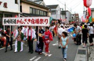 長崎街道かんざき宿場まつり