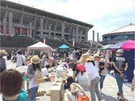 新横浜「日産スタジアム」BIGフリーマーケット(7月)