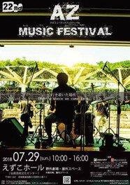 AZ MUSIC FESTIVAL 22nd