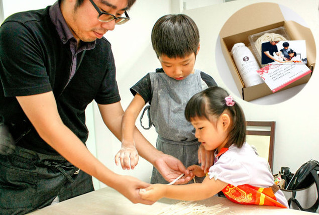 母の日のプレゼントは自分で打ったうどん! 手打ちうどん体験教室スペシャル@大阪市