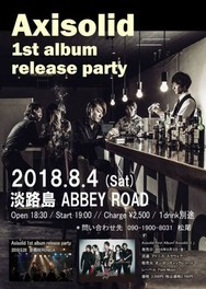 AxiSolid 1st Album RELEASE PARTY (淡路島)