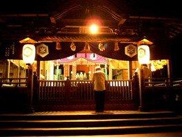 平濱八幡宮武内神社