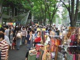 ベストフリーマーケット in 東京国際フォーラム(7月)