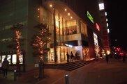 新宿三丁目イーストビル