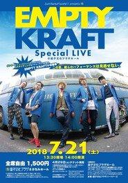 EMPTY KRAFT Special LIVE@逗子文化プラザホール