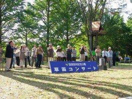 国営昭和記念公園 春の草笛コンサート