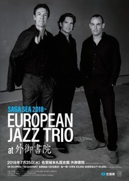 SAGA SEA 2018-  EUROPEAN JAZZ TRIO at 外御書院