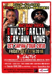 BIG BAD SOCA - Bunji Garlin & Fay Ann Lyons's Live