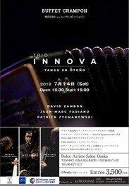 TRIO INNOVA トリオ・イノヴァ フランス最高峰演奏家によるタンゴコンサート