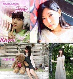 第26回「idol singer collection(アイドルシンガーコレクション)」