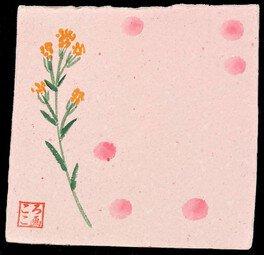 万葉の花を描こう!
