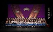 第67回川崎会 民謡と端唄の會
