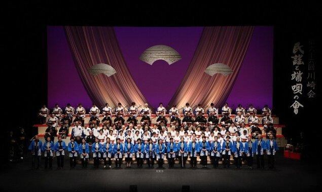 第67回川崎会 民謡と端唄の會<中止となりました>