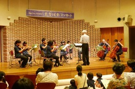 にじいろコンサート「鳥取ジュニアオーケストラ」