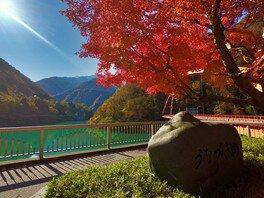 宇奈月温泉街の紅葉